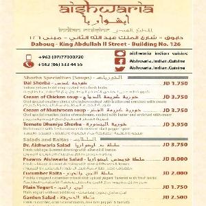 منيو مطعم ايشواريا الهندي…