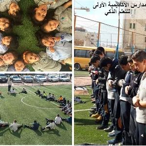 بدك مدرسة اسلامية - مدارس…