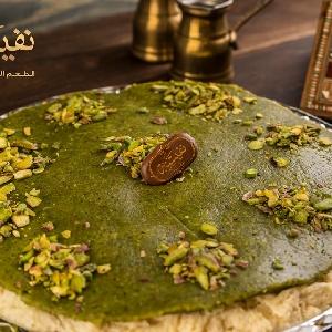 Nafeesah Sweets 065508550 تواصي مفروكة…