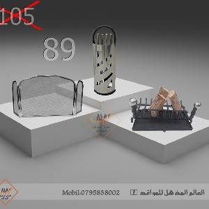 Fireplace Tool Sets for sale in Amman, Jordan…