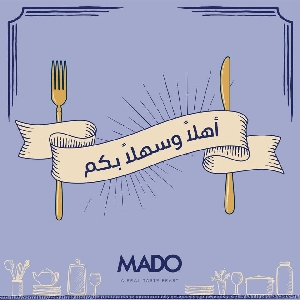 عروض مطعم مادو التركي…