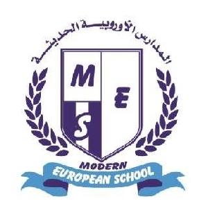 تعلن مدارس الاوروبية الحديثة…