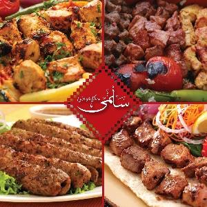 Salma Restaurant - لائحة اسعار…