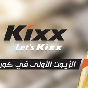 KIXX OIL افضل الزيوت الكورية…