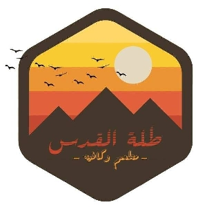 Al Quds View Restaurant Phone Number 0799855494