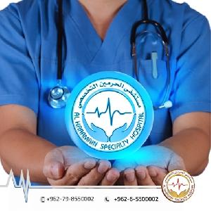 AL Haramain Specialty Hospital - Surgery…