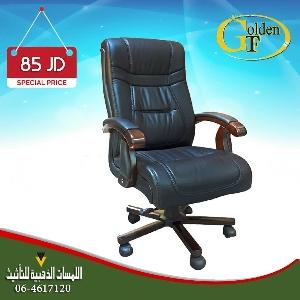 اكتشف السعر الحقيقي لكراسي…