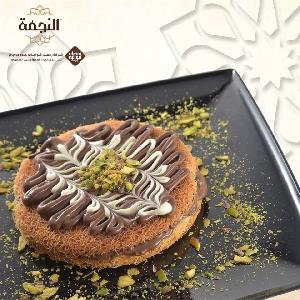 AlNejmah Sweets 0792240000 تواصي كنافة…