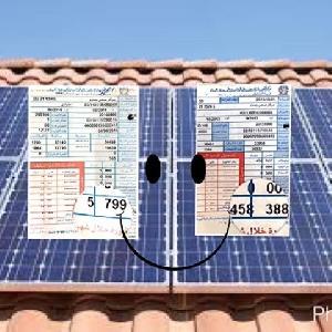 للبيع افضل انظمة الطاقة…