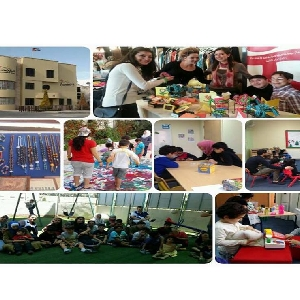 Al-Masar Child Development Services phone…