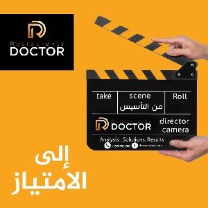 Doctor Restaurants - استشارات تأسيس…