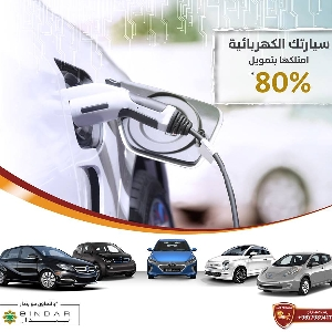 للبيع سيارات كهربائية…