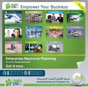 ERP Enterprise Resource Planning in Amman…
