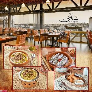 Best Palestinian Restaurant @ Jordan - Salma…