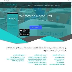 Pupilpad link App - تطبيق بيوبل…