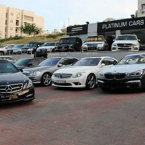 يعلن معرض بلاتينيوم للسيارات…