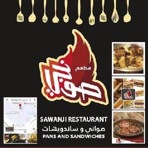قائمة الطعام مطعم صونجي…