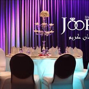 عرض خاص في شهر رمضان حفل…
