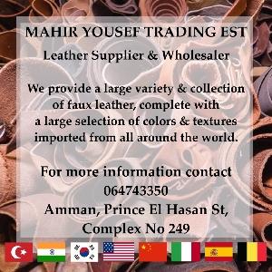 Artificial Leather Dealer in Amman, Jordan…