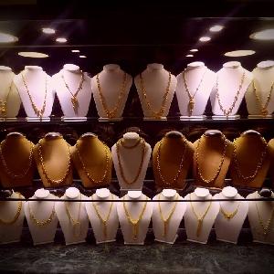 بيع وشراء المجوهرات في…