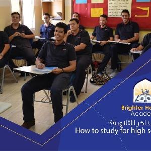 Islamic International American School