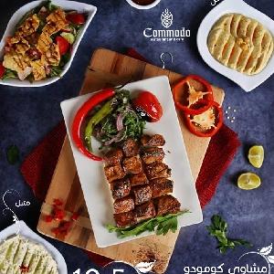 Commodo Restaurant & cafe 0795304300 عرض…
