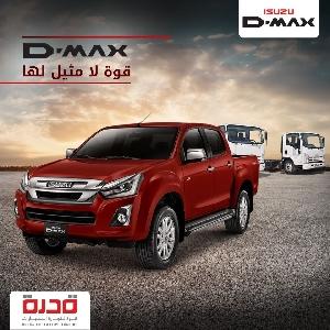 Isuzu D-MAX 2020 Truck - افضل شاحنات…
