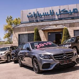 For sale Mercedes 2019 E200 للبيع سيارات…