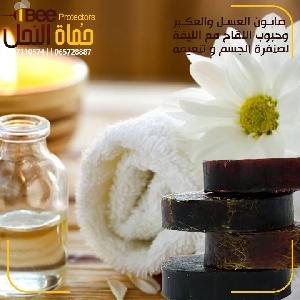Beehive Soap - عروض صابون عسل…