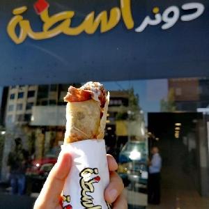 اطيب شاورما تركي في عمان,…