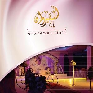 احدث قاعات اعراس في عمان…