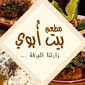 مطعم كويتي للماكولات الكويتية…