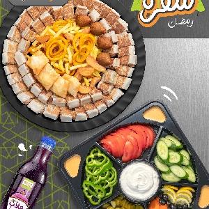 عروض مطعم شاورما الضيعة…