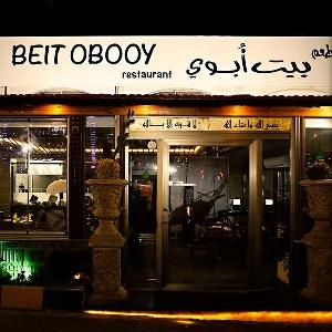 مطعم كويتي في خلدا - للتواصي…