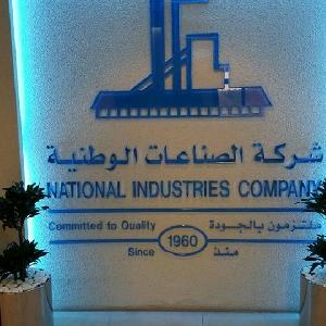 NIC Plastics - الشركة المثالية…