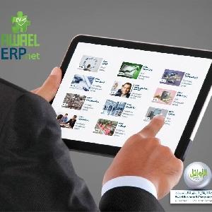 ERP 2019 Amman, Jordan - برنامج تخطيط…