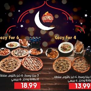 عروض بيتزا في رمضان 2021…