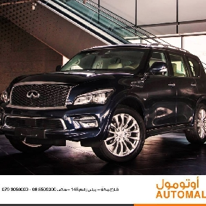 For Sale INFINITI QX80 2016 in Amman Jordan…