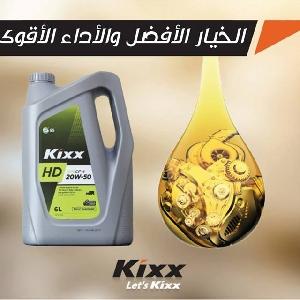 KIXX Oil Jordan - افضل زيت كوري…