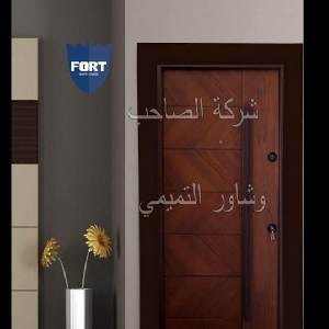 Turkish Security Doors in Amman, Jordan…