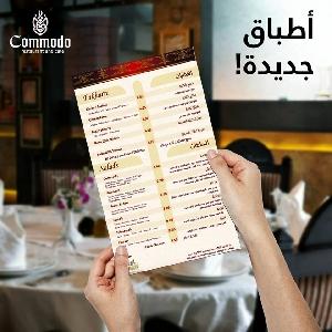Commodo Cafe menu - منيو كومودو…