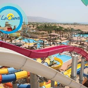 La Cueva Aqua Park - إفتتاح أكبر…