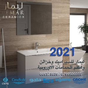 Luxury VIP 2021 Bathroom Cabinets @ Amman…