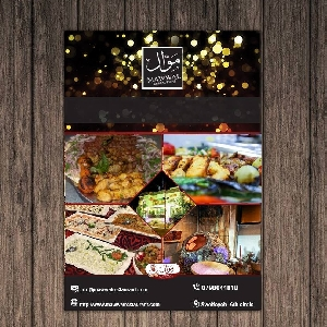 Mawwal Restaurant 065855765 تواصي مطعم…