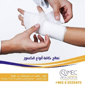 مركز علاج اصابات العظام…
