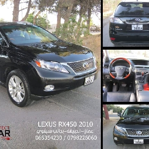 For Sale 2010 LEXUS RX 450h in Amman - Perfect…