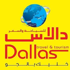 عروض دالاس للسياحة والسفر…
