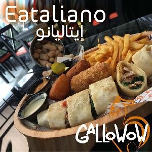 Eataliano Sandwich - Grilled Beef Steak…