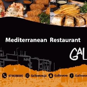 Mediterranean Fast Food Restaurant in Amman,…