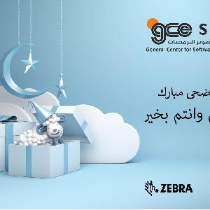 برنامج محاسبة -ERP system 0797676656…